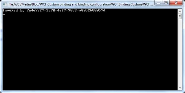 WCF custom binding configuration