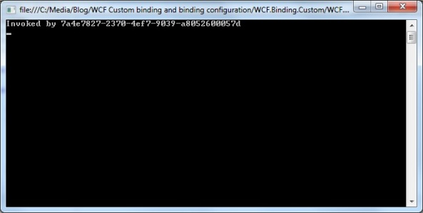 WCF custom binding configuration